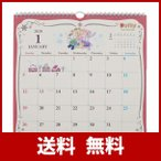 ダッフィー カレンダー2020 画像
