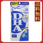 【送料無料】DHC DHA 20日分 80粒(サプリ サプリメント)