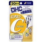 【送料無料】DHC ビタミンC ハードカプセル 20日分 40粒(サプリ サプリメント)