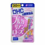 DHC 香るブルガリアンローズカプセル 20日分 40粒