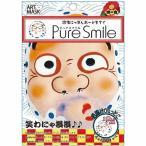 ピュアスマイル 招福にっぽんあーとマスク『厄除けひょっとこ』ART16 <1枚入り> (Pure Smile)