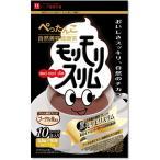 ハーブ健康本舗 黒モリモリスリム プーアル茶風味 10包