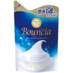 牛乳石鹸 バウンシアボディソープ 詰替用 430mL