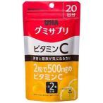 UHA グミサプリ ビタミンC 20日分 40粒 UHA味覚糖
