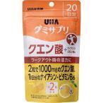 グミサプリ クエン酸 20日分 40粒