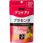 UHA グミサプリ プラセンタ 20日分 40粒 UHA味覚糖