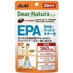 Yahoo!A&A SHOPディアナチュラスタイル EPA*DHA・ナットウキナーゼ 20日分 ( 80粒 )