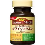 ネイチャーメイド 大豆イソフラボン 60粒(サプリ サプリメント)大塚製薬