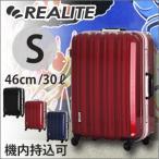 【80%OFF】アウトレット スーツケース 機内持ち込み Sサイズ フレームタイプ 軽量 TSAロック付 シングルキャスター 1年保証付 シフレ AMC0001-46