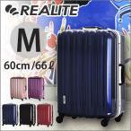 70%OFFセール 鏡面スーツケース60cm Mサイズ 中型 フレームタイプ 約4日〜6日向き TSAロック付 4輪キャスター搭載 1年保証付 AMC0001-60