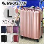 ショッピングスーツケース スーツケース Lサイズ 大型 フレームタイプ 70%OFFセール 7日〜長期 鏡面 AMC0001-67 ハードキャリーケース