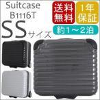 スーツケース 43cm SSサイズ 小型 約1日〜2日向き ファスナータイプ TSAロック付 ノートPC収納可能 1年保証付 B1116T-43