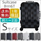 スーツケース 46cm Sサイズ 小型 約1日〜2日向き フレームタイプ TSAロック付 双輪キャスター搭載 1年保証付 B1116T-46