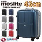 スーツケース 小型 人気 ランキング 軽量 フレームタイプ TSAロック付 日乃本製キャスター搭載 大容量で超軽量 1年保証付 約1日~3日向き B1260T-43