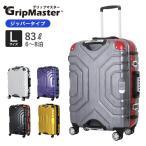 上下ハンドル グリップマスター搭載 スーツケース67cm Lサイズ 約7日〜長期向き 大型 フレームタイプ TSAロック付 双輪キャスター搭載 1年保証付 B5225T-67