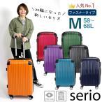 スーツケース 小型 ファスナータイプ TSAロック付 拡張して容量アップ 軽量 YKKファスナー Sサイズ 約2日〜4日向き 1年保証付 B5851T-52