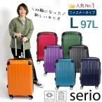 鏡面スーツケース66cm Lサイズ 大型 ファスナータイプ 約7日〜長期向き TSAロック付 4輪キャスター搭載 送料無料 1年保証付 B5851T-66