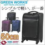スーツケース アウトレット69%OFF ソフト キャリーバッグ Mサイズ 約2日〜3日 TSAロック 超軽量 C9874T-50