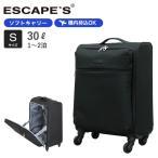 スーツケース 在庫一掃38%OFFセール ソフト キャリーバッグ Sサイズ 機内持込 小型 軽量 ESC3048-45