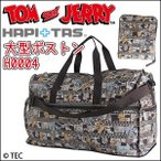 トムとジェリー 折りたたみ大型ボストンバッグ キャリーに通して持ち運びに便利 意匠登録取得済 HAPI+TAS ハピタス H0004
