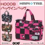 バッグインバッグ かばんの中身をすっきり整頓 サブバッグ ミニサイズ かわいい バックインバック ディズニー 人気 ブランド キャラクター H0008