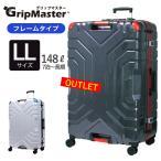アウトレット グリップマスター搭載 スーツケース82cm LLサイズ 長期向き 大型 フレームタイプ TSAロック付 双輪キャスター搭載 B5225T-82 ※キャリーバー無し