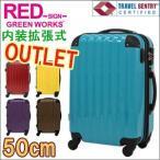 アウトレットセール55%OFF スーツケース 小型 ジッパータイプ 拡張して容量アップ TSAロック付 Sサイズ 約3日〜4日向き B5611T-50 RED-SIGN-