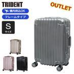 アウトレット スーツケース48cm Sサイズ 約1日〜3日向き 小型 フレームタイプ TSAロック付 アルミ調のヘアライン・エンボス加工 TRI1030 TRIDENT トライデント
