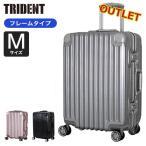 アウトレット スーツケース52cm Mサイズ 約3日〜5日向き 中型 フレームタイプ TSAロック付 アルミ調のヘアライン・エンボス加工 TRI1030 TRIDENT トライデント