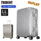 アウトレット スーツケース67cm LLサイズ 約7日〜長期向き 大型 フレームタイプ TSAロック付 アルミ調のヘアライン・エンボス加工 TRI1030 TRIDENT トライデント