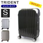 73%OFF アウトレット スーツケース 機内持ち込み Sサイズ 軽量 拡張機能 双輪キャスター シフレ TRIDENT TRI2035-49