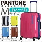 67%OFFセール PANTONE ストライプ柄スーツケース55cm 中型 約3日〜5日向き ファスナータイプ TSAロック付 拡張して容量アップ 1年保証付 PAN2028-55