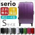 スーツケース 小型 ファスナータイプ TSAロック付 拡張して容量アップ 軽量 YKKファスナー Sサイズ 約2日〜4日向き 1年保証付 送料無料 11%OFFセール B5851T-52