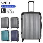 スーツケース 中型 ファスナータイプ TSAロック付 拡張して容量アップ 軽量 YKKファスナー Mサイズ 約4日〜6日向き 1年保証付 送料無料 10%OFFセール B5851T-61