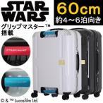 STAR WARS スター・ウォーズ スーツケース60cm Mサイズ 中型 約4日〜6日向き フレームタイプ TSAロック付 グリップマスター搭載 1年保証付 STW1019