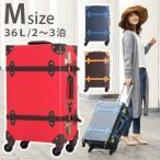 スーツケース アウトレット トランク キャリーバッグ Mサイズ 中型 2日〜3日 OUTLET トランクケース TRA3074-53