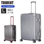 スーツケース60cm Lサイズ 約4日〜6日向き 大型 フレームタイプ TSAロック付 アルミ調のヘアライン・エンボス加工 1年保証付 TRI1030 TRIDENT トライデント