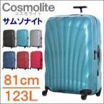 超軽量スーツケース サムソナイト コスモライト スピナー V22107 53452 81cm/123L Samsonite Cosmolite Spinner
