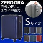 超軽量スーツケース46cm Sサイズ 小型 約2日〜4日向き ファスナータイプ TSAロック付 グリスパックキャスター搭載 1年保証付 ZER2008-46 ゼログラ