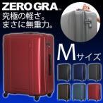 超軽量スーツケース60cm Mサイズ 中型 約5日〜7日向き ファスナータイプ TSAロック付 グリスパックキャスター搭載 1年保証付 ZER2008-60 ゼログラ