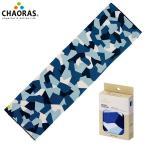 CHAORAS チャオラス フラットタオル スウェーデンカモ ネイビー 手ぬぐい 速乾 吸水力
