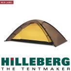 理想的な完全自立型一人用テントです。