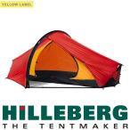 アクト象徴的な形状を活かした3シーズン版のテント