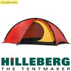自立式の軽量で強度を持った1〜2人用の3シーズンテント