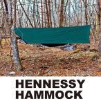 HENNESSY HAMMOCK ヘネシーハンモック ヘックスタープ