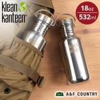 クリーンカンティーン カンティーンボトル リフレクト 18oz 532ml Klean Kanteen
