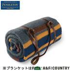 ペンドルトン PENDLETON レザーキャリア ブラウン 日本正規商品