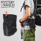 ミステリーランチ リムーバブルウォーターボトルポケット MYSTERYRANCH 日本正規商品