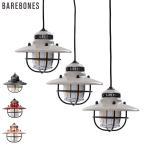 ベアボーンズ エジソンストリングライトLED Barebones