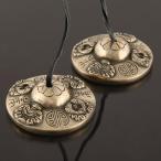 チベット法具 ノーマルチベタンベル ティンシャ チベットシンバル ラマシンバル(4 mandara carv 4 mandara raised)